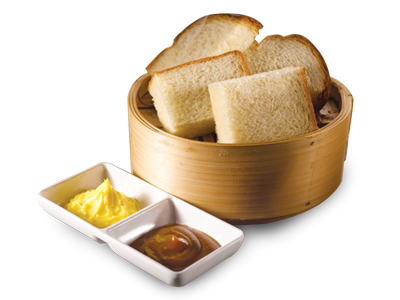 Kaya &amp; Steamed Bread<br /><span lang=&quot;zh&quot;>蒸面包&amp;加央</span>